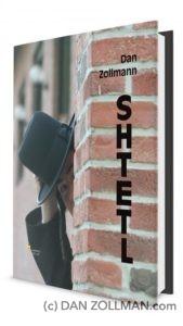 cover-shtetl-3d-hardcover-150-330x585